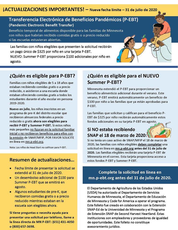 P-EBT-July-31